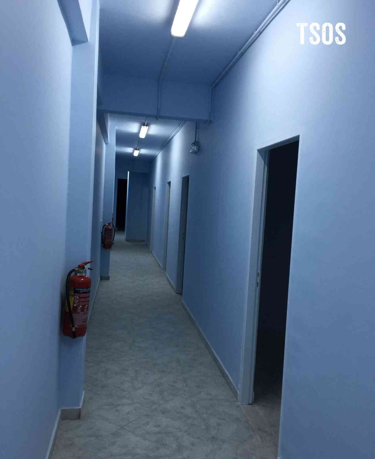 Oinofyta Blue Halls